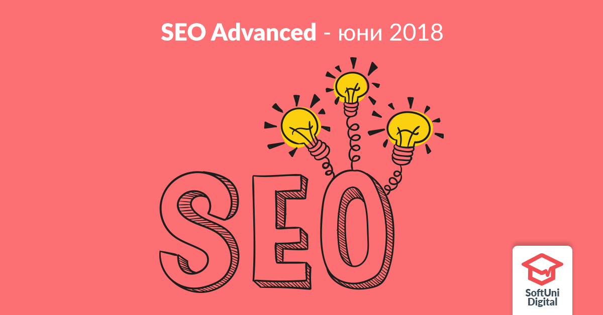 SEO Advanced - юни 2018 icon